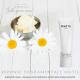 Authentik mask - masque crème hydratant jeunesse A0410071