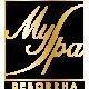 Coffret Noël Corps Myspa
